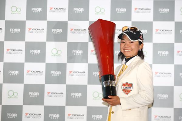 第2回ヨコハマタイヤゴルフトーナメント PRGRレディスカップ